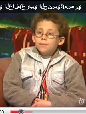 Garoto gênio de 11 anos é analista da Microsoft