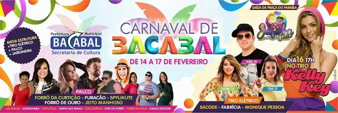 Carnaval 2015 em Bacabal – MA: veja a programação oficial