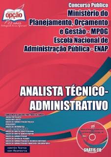 Edital do concurso 2015 do Ministério do Planejamento, Orçamento e Gestão e da Escola Nacional de Administração Pública