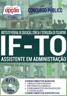 Edital do concurso 2016 do IFTO – Instituto Federal do Tocantins para professores e cargos administrativos