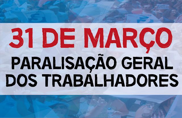 Paralisação nacional da Educação acontece nesta sexta, 31 de março